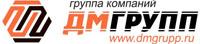 ООО ДМ ГРУПП
